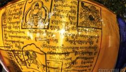 Modlitební praporek - Indie